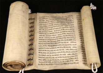 A scroll from special collections